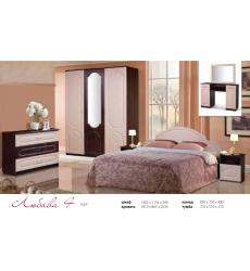 Спальня Любава 4 (3-х ств. шкаф)